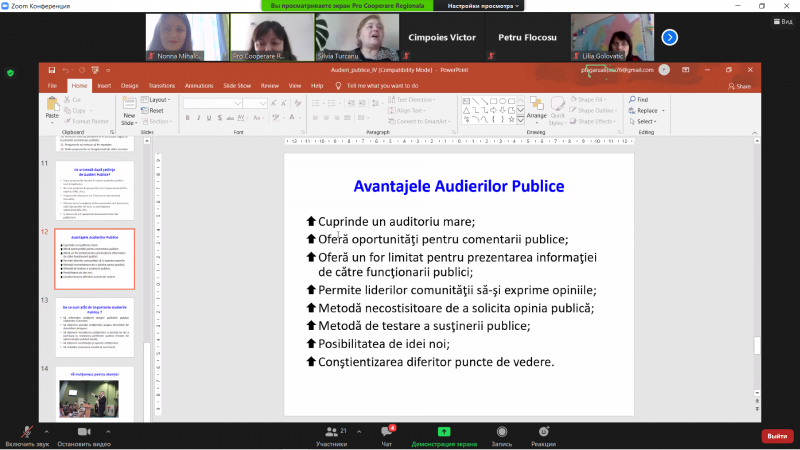 """Membrii CIDP ANIMA la seminarul online """"Planificare Participativă!"""""""